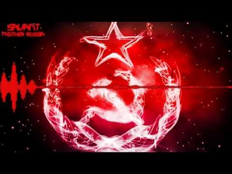 Savant - Mother Russia