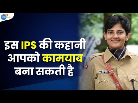 बुलंद हौसलों ने बनाया भारत की बेटी को IPS Officer | IPS Ilma Afroz | Josh Talks Hindi
