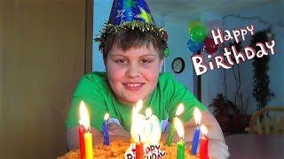 Коле 9 лет! День Рождения Коли/ Как мы провели этот день/ Подарки и развлекательный центр