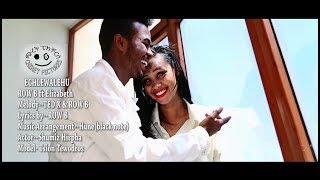 Row B ft. Elizabeth - Echlewalehu እችለዋለሁ (Amharic)