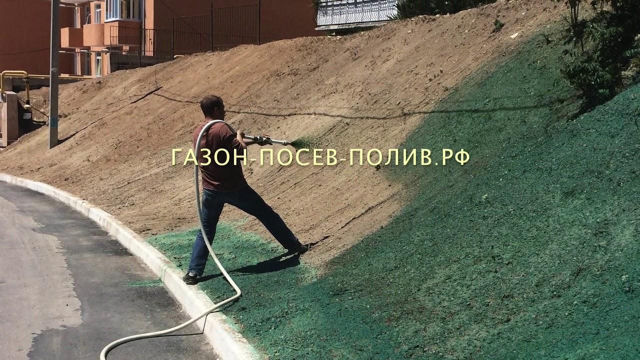 Крым, весна 2018. Село Ворон, горы, лес, озеро - YouTube