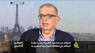 الواقع العربي- أزمة الحدود بين الجزائر والمغرب