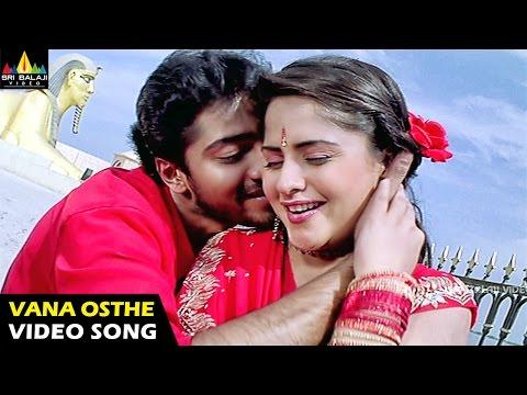 Brahmachari kamal hassan telugu movie songs : Tamil cinema