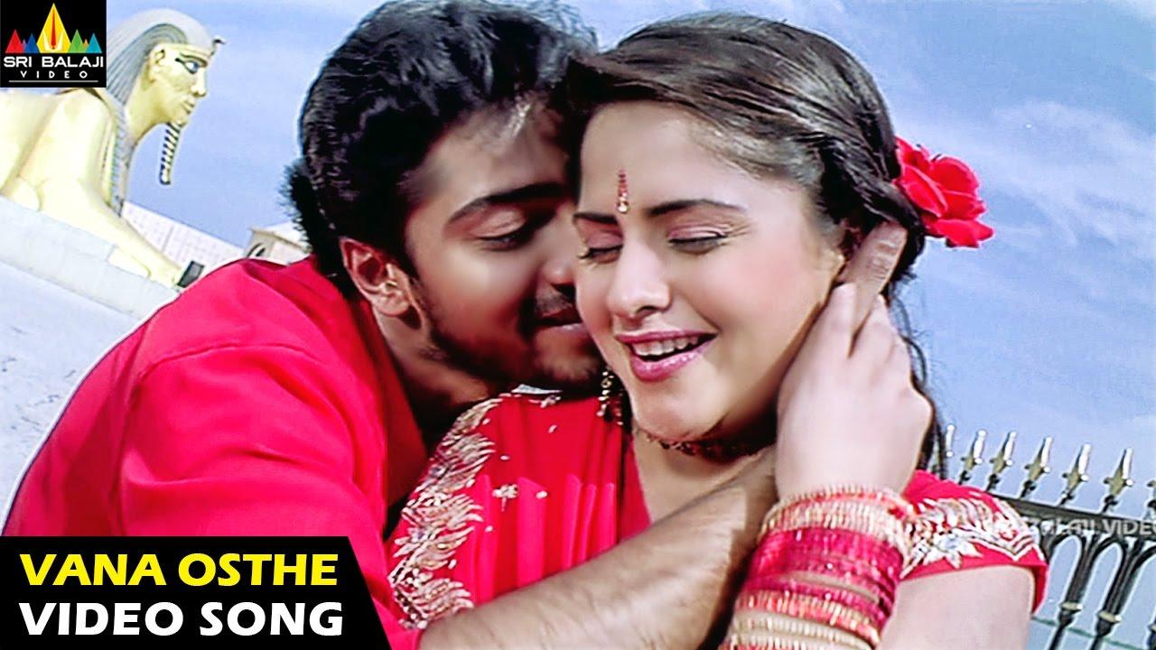 Bommana Brothers Chandana Sisters Songs | Vana Osthe Video Song | Naresh,  Farzana