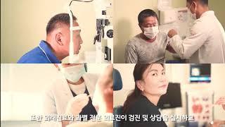 몽골 선병원