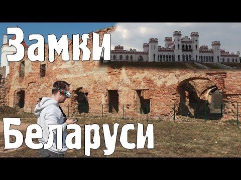 Два замка (Гольшаны, Коссово)