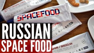 RUSSIAN SPACE FOOD Taste Test