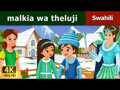 malkia wa theluji - Hadithi za Kiswahili - Katuni za Kiswahili - 4K UHD - Swahili Fairy Tales