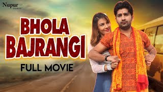 Bhola Bajrangi Full Movie Pratap Kumar, Rupali Malik | New Haryanvi Movie Haryanavi 2019