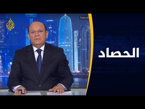 الحصاد-السودان بين -مليونية السلطة المدنية- وتمسك المجلس العسكري بالسيادة  - نشر قبل 3 ساعة
