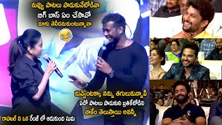 Anchor Suma Hilarious Funny Counters On Rahul Sipligunj | HIT Pre Release Event | Cinema Culture