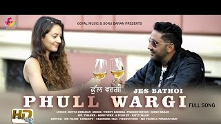 Jes Bathoi | Pull Wargi | Goyal Music | Official Song 2017