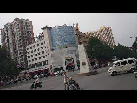 Travel in China Zhengzhou 中国旅游