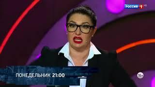 Оксана Невежина 'Сотрудница МФЦ'  Петросян шоу  Юмористическое шоу от 18 11 17   Россия 1