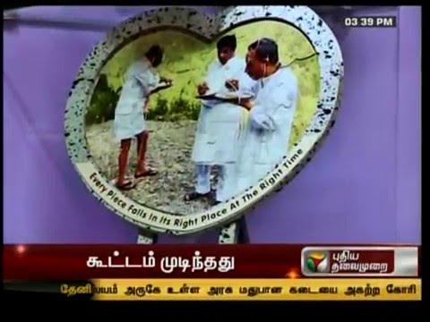 Puthiya Thalaimurai TV Interview
