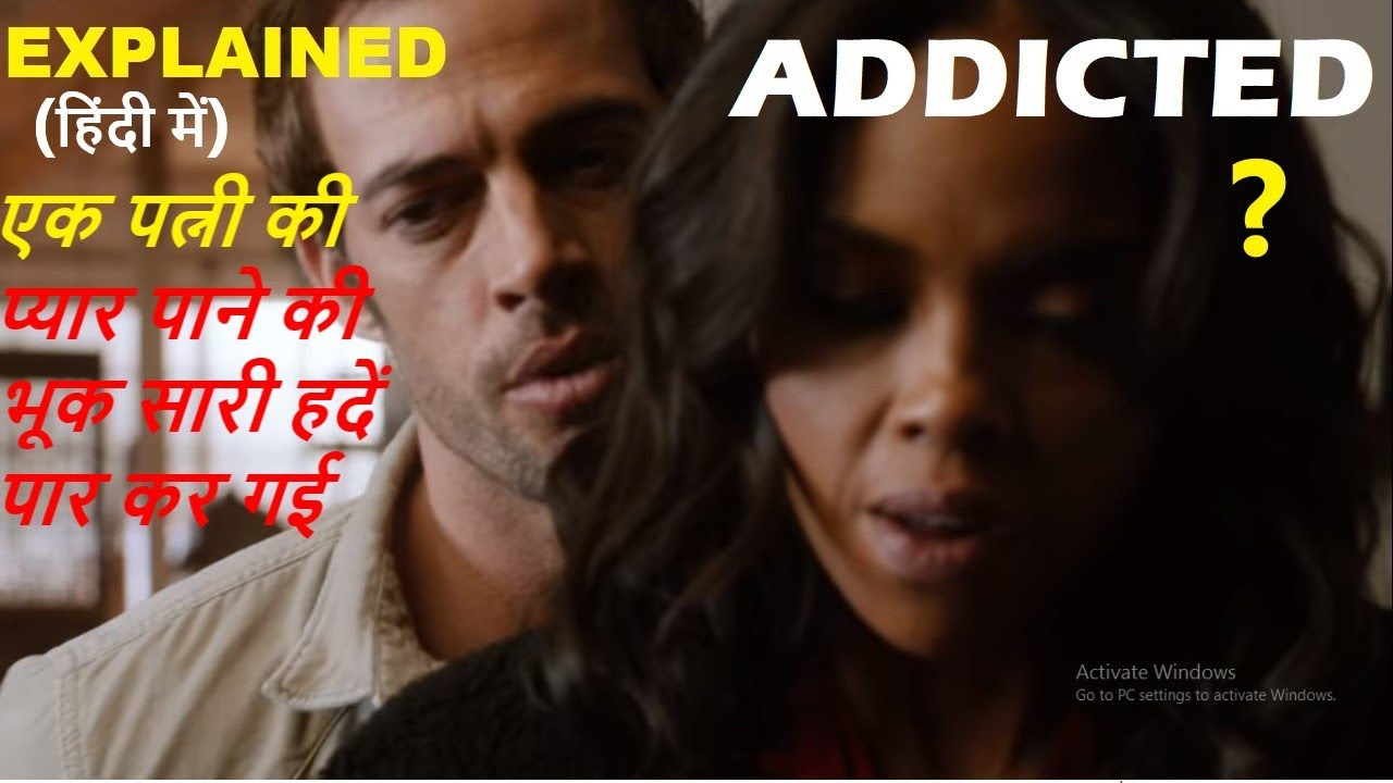 Download Addicted (2014) Movie Explained in Hindi | Web Series Story Xpert