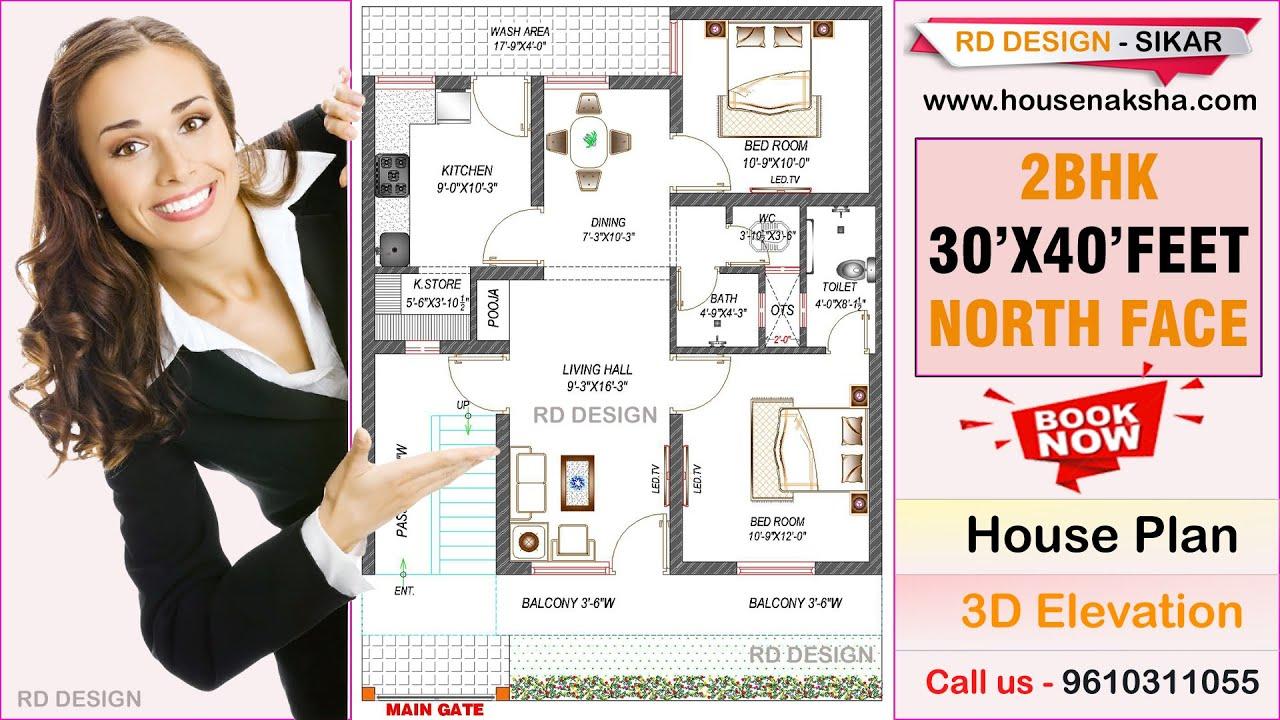 30x40 House Plan North Facing Ghar Ka Naksha Rd Design