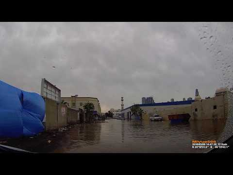 Rain in UAE, industrial area