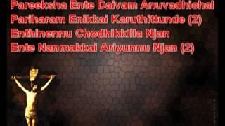 Enikkai Karuthunnavan Song + Lyrics