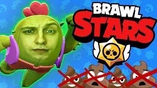 BRAWL STARS - НЕ ГОВНО?!