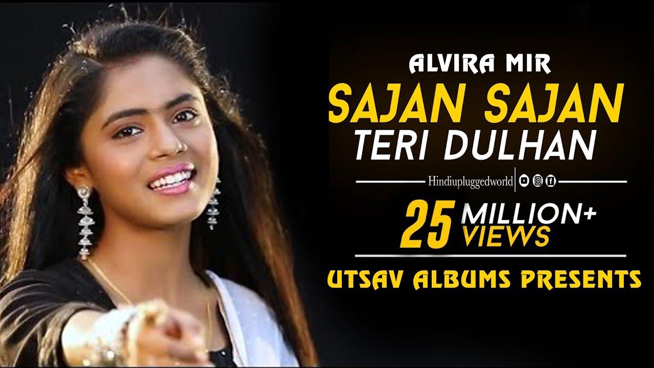 Alvira Mir-Teri Dulhan Sajaoongi-Saajan Saajan Teri Dulhan-Super Hit Hindi Song-Utsav Albums