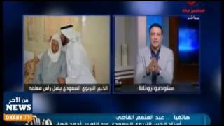 المعلم المصري للتربوي السعودي: «علمت طلابي الصلاة والقرآن» (فيديو) | المصري اليوم