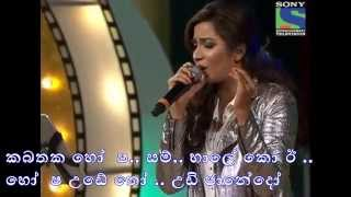 "Saans (Jab Tak Hai Jaan)  සිංන්දුව සිංහලෙන්  ""Sinhala"" karaoke (Sri Lanka) - Shreya Ghoshal live"