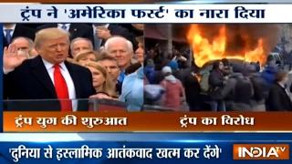 T 20 News | 21st January, 2017 ( Part 1 ) - India TV