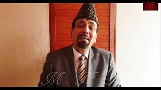 Guzre Huwe Sau Saal Ki Tareekh  گزرے ہوئے سو سال کی تاریخ گواہ ہے Daud Ahmad NAsir Mubarak Siddiqi