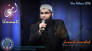 Junaid Jamshed latest release May 2019 new Naat  Ummati    YouTube