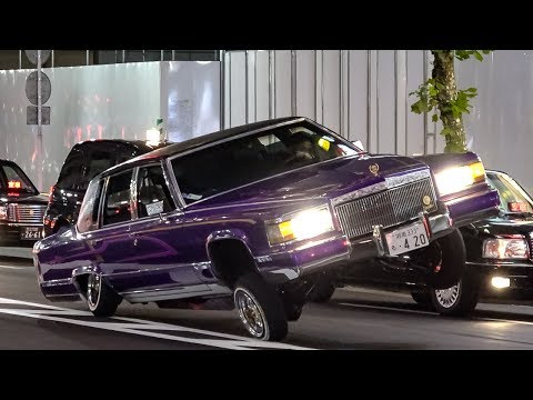 I Attended a Japanese Lowrider Takeover in Tokyo Mp3