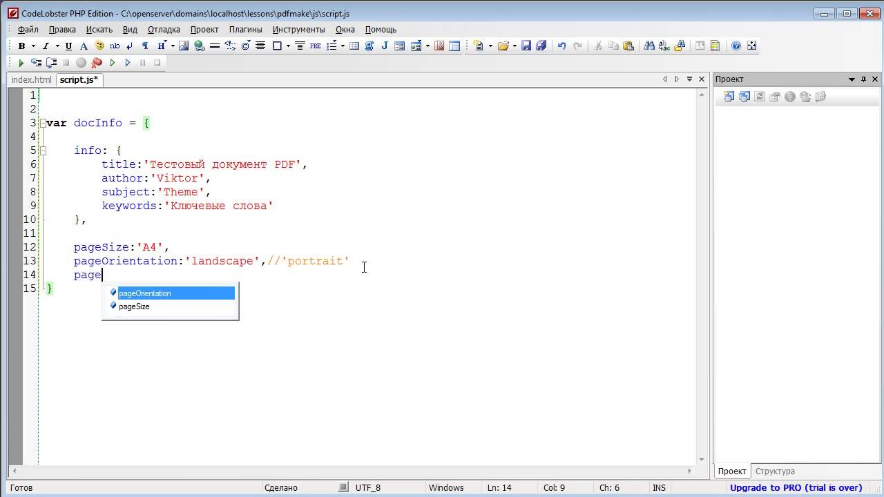 Javascript For Programmers Pdf