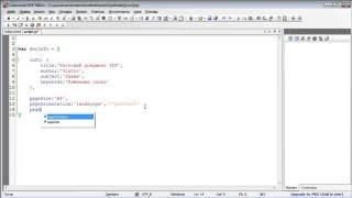 Pdfmake - простое создание PDF документов используя JavaScript
