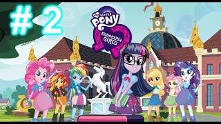Игры для девочек. Equestria Girls - игра #2. Пинки Пай Party. My little pony видео игра