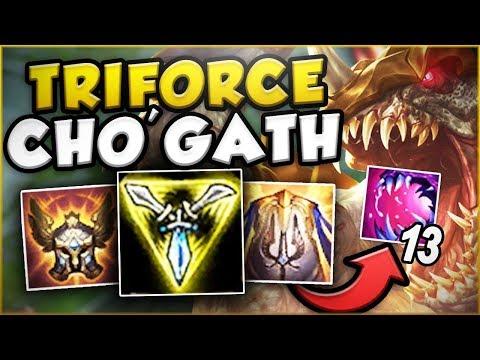Download Youtube: WTF?! GODZILLA TRIFORCE 6000+ HEALTH CHO'GATH BUILD?? CHO'GATH TOP GAMEPLAY! - League of Legends