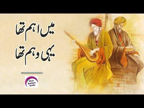 Urdu Poetry Collection | 2 Line Sad Poetry | 2 Line Urdu Poetry | Rj Shan Ali | Two Line Urdu Poetry