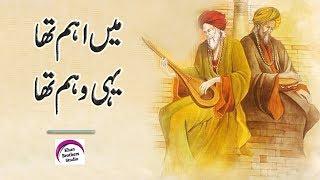 Urdu Poetry Collection   2 Line Sad Poetry   2 Line Urdu Poetry   Rj Shan Ali   Two Line Urdu Poetry