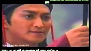 [Nhạc Hoa] Uyên ương hồ điệp mộng - Lý Khắc Cần