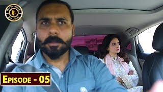 Cheekh Episode 5   Saba Qamar & Bilal Abbas   Top Pakistani Drama