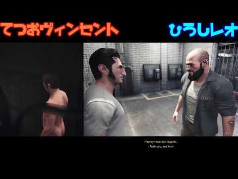ゲーム実況日本語もままならない男たちで海外の刑務所から脱獄A WAY OUT
