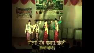 Yolmo Sonam Losar 2014 in New Delhi