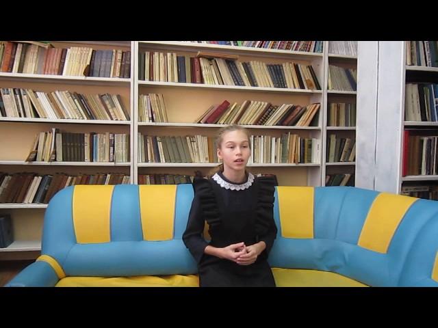 Изображение предпросмотра прочтения – АнастасияЗиновьева читает произведение «Кузнечик» М.Ю.Лермонтова