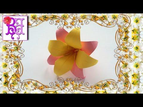 Смотреть онлайн Как сделать цветок Лилия из бумаги. Оригами. How to make a Lily flower of paper. Origami.