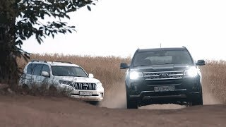 Toyota Prado vs Ford Explorer 2018