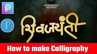 Calligraphy Fonts For Picsart