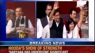 Industrialist Naveen Jindal addresses rally in Gohana - News X