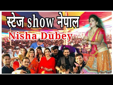 Download My Stage show Nepal Dinesh Lal Yadav amrapali Dubey and me
