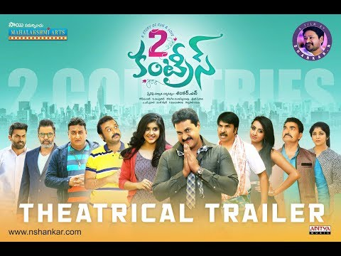 2 Countries (2017) - Official Telugu movie Theatrical Traile