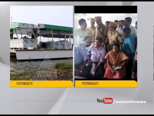 Investigation on radar plate missing of Solar Boat Adithya