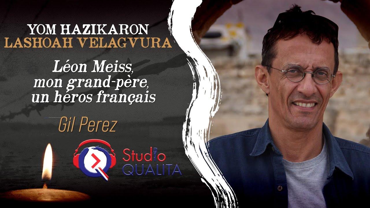 Léon Meiss, mon grand-père, un héros français